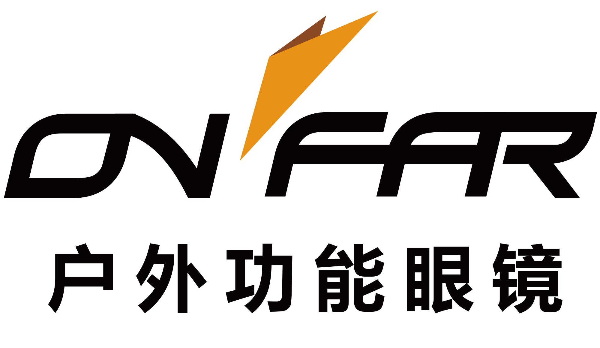 天源清水光学(上海)有限公司