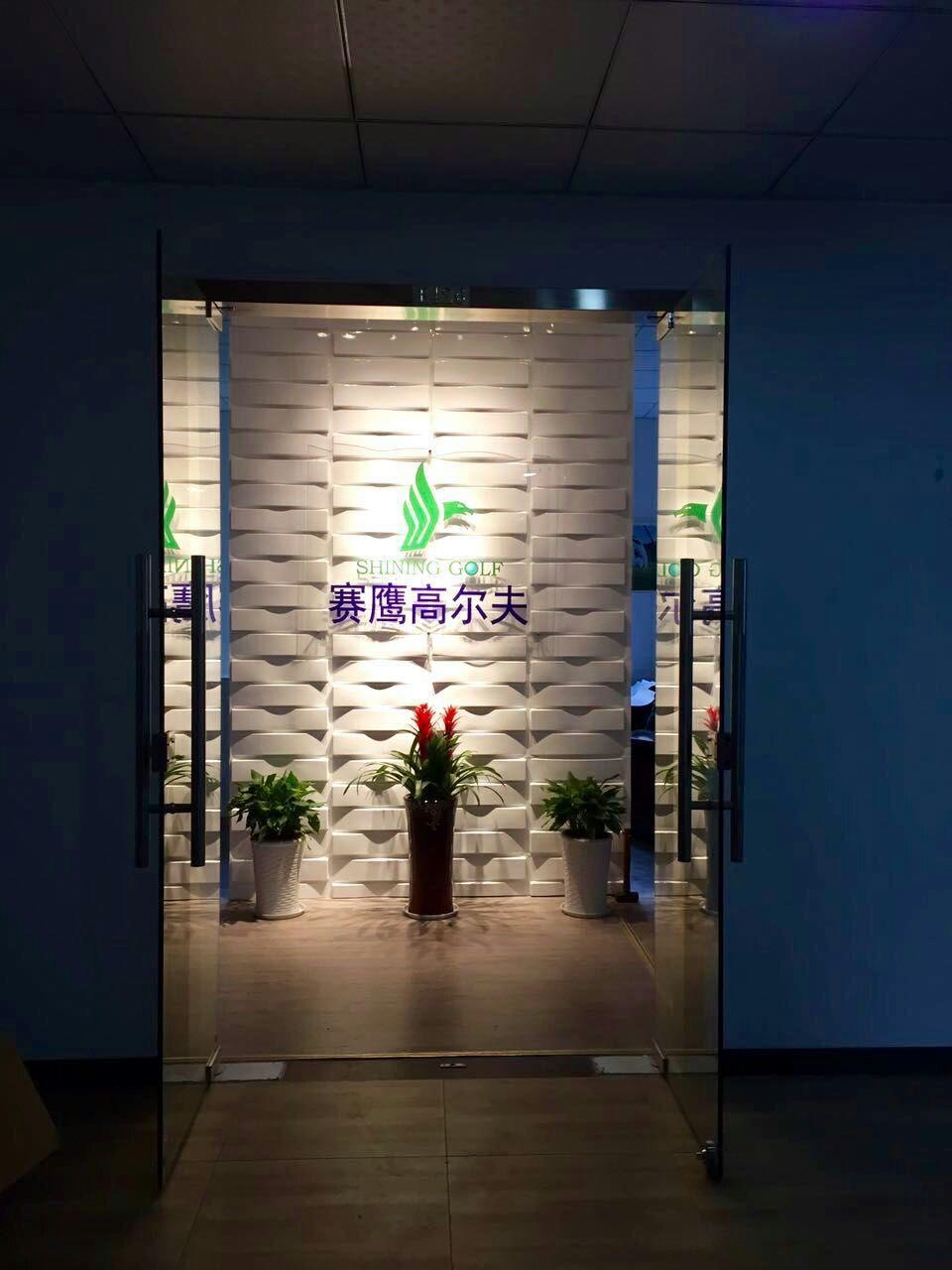 杭州赛鹰高尔夫有限公司
