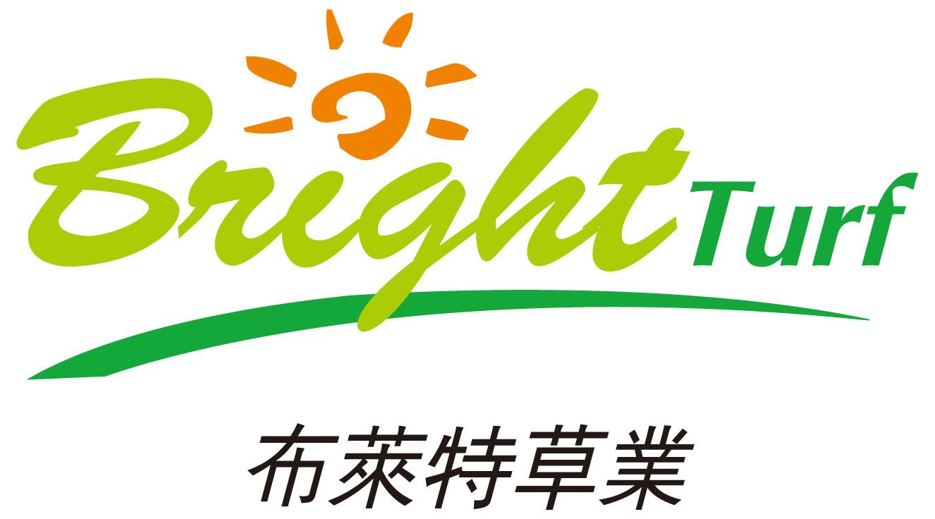 公司成立以来,为北京清河湾高尔夫,北京奥园高尔夫,北京加州水郡