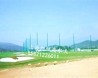 高尔夫网杆