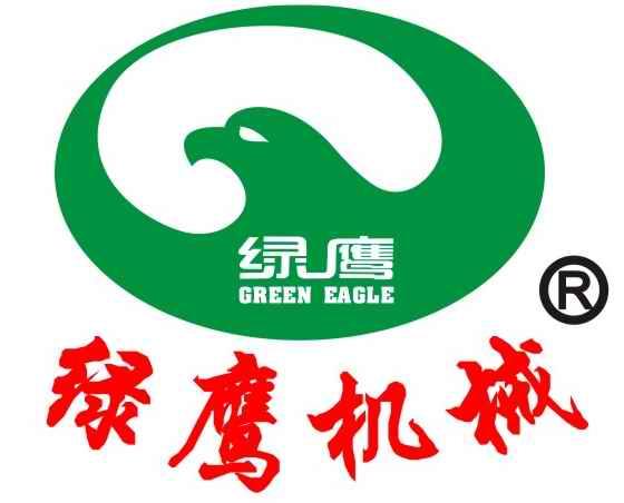 梅州市绿鹰机械设备有限公司