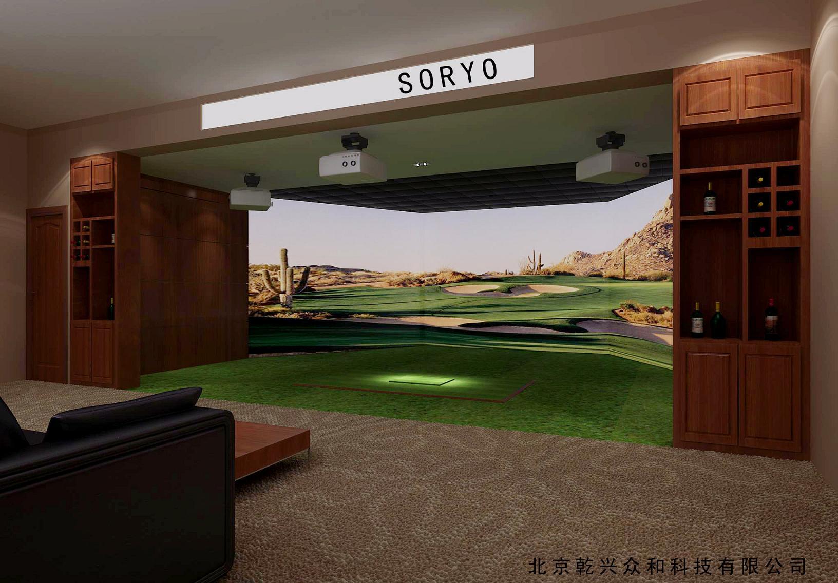 雷达模拟高尔夫 - 首高采购