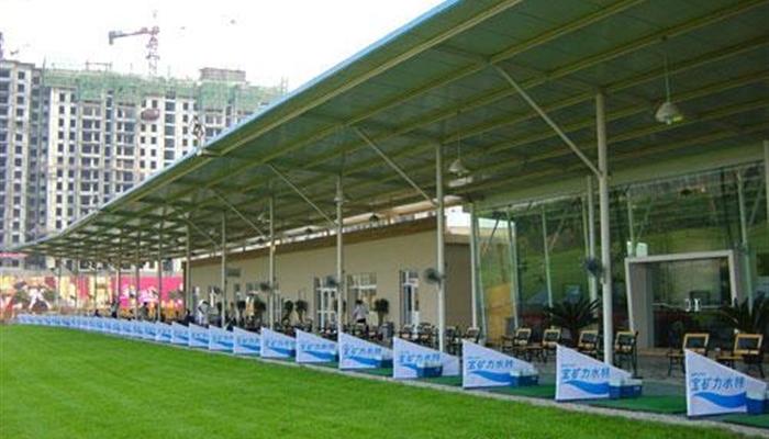 北京星空高尔夫俱乐部练习场