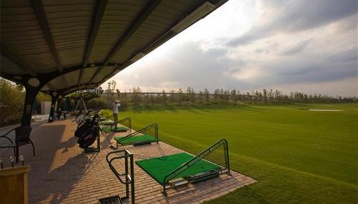 上海东庄海岸高尔夫俱乐部练习场