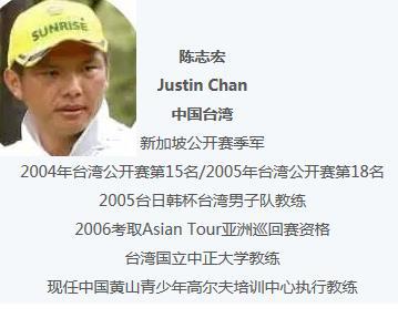 安徽黄山高尔夫职业教练免费陪会员打球