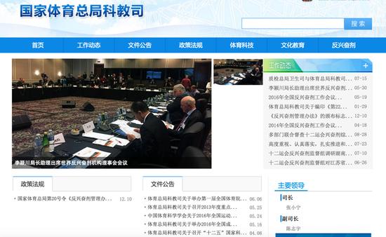 总局科教司网站显示,科教司司长已是张小宁