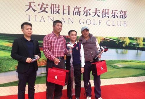 2014北京天安假日高尔夫俱乐部邀请赛落幕