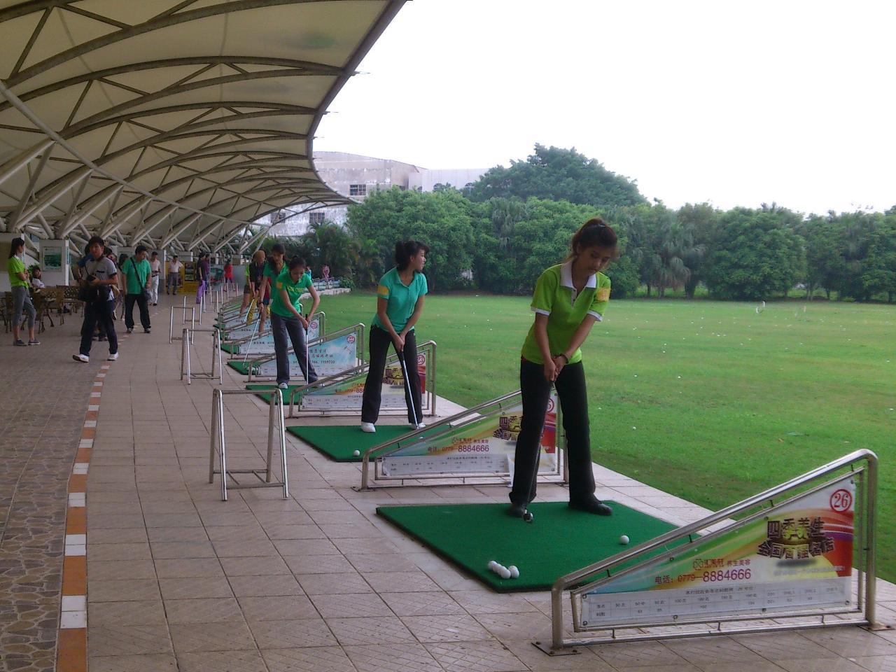 广西桂林永福金钟山高尔夫练习场(迷你18洞) 江山半岛国际高尔夫球
