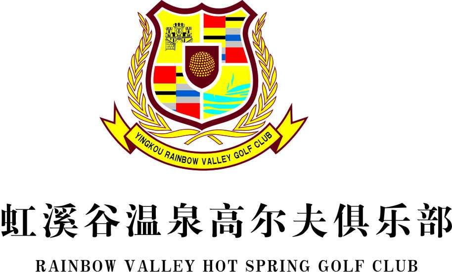 辽宁营口远大国际高尔夫俱乐部